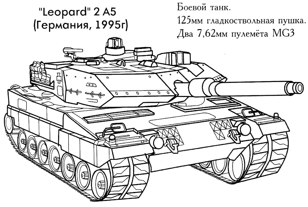 army tank coloring pages print coloring pages