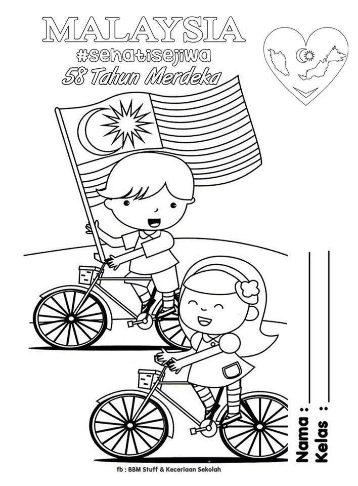 Malaysia coloring pages download and print for free