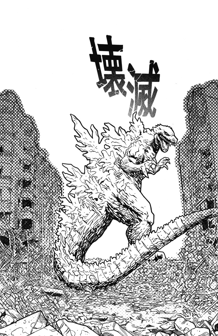 Godzilla coloring pages to download