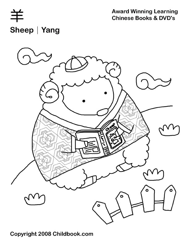 Chinese New Year Coloring Pages To Download And Print For Free - Coloring-pages-for-chinese-new-year