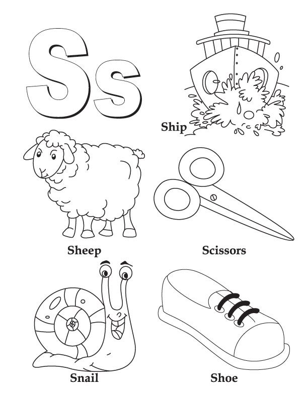 Alphabet Recognition Coloring Pages