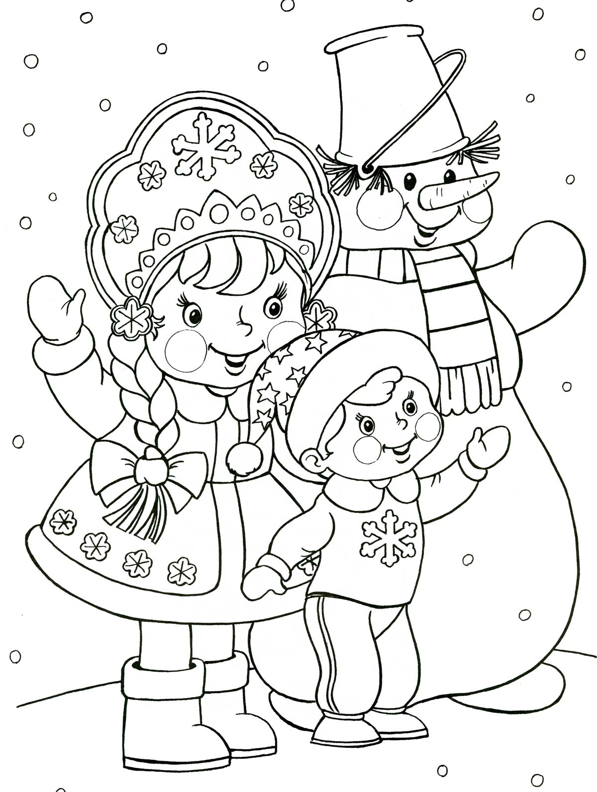 Christmas pictures coloring pages to download and print ...