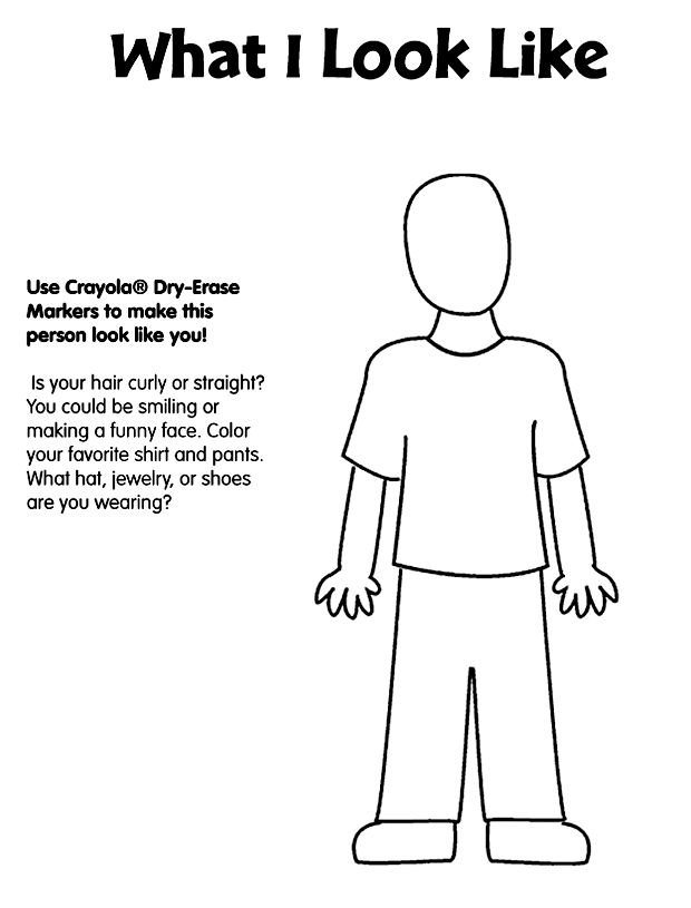 Body Outline Template Printable Coloring Coloring Pages