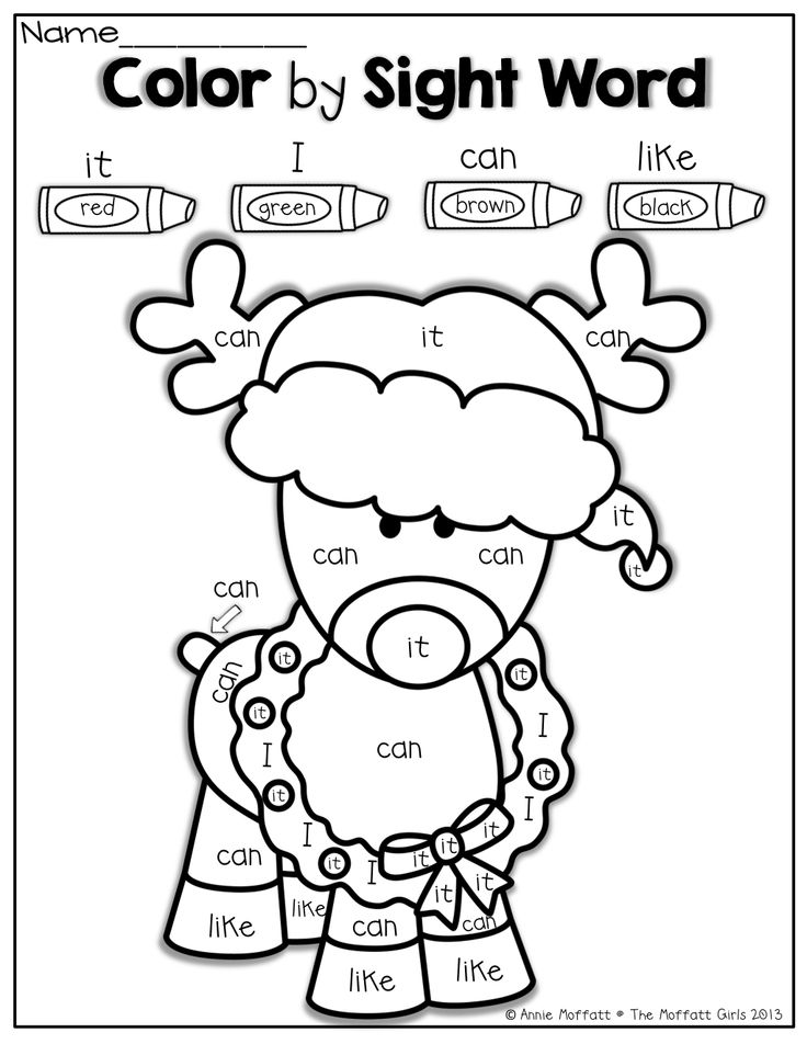 Hidden sight words coloring pages download and print for free Coloring book for kinder