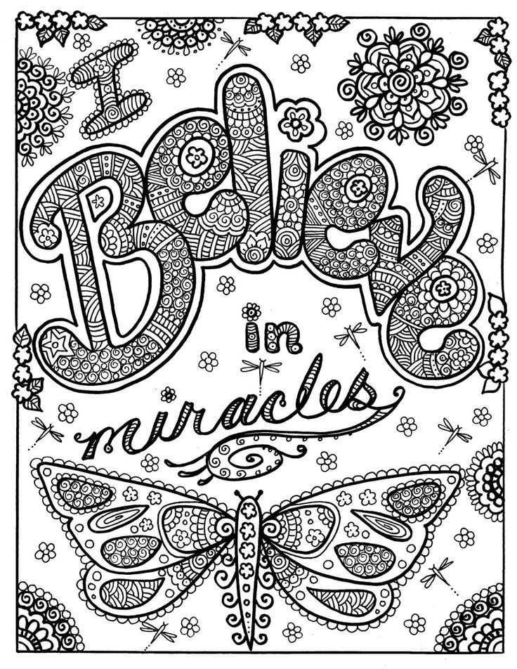 free inspirational coloring pages to print for kids download print and color - Inspirational Coloring Pages For Adults