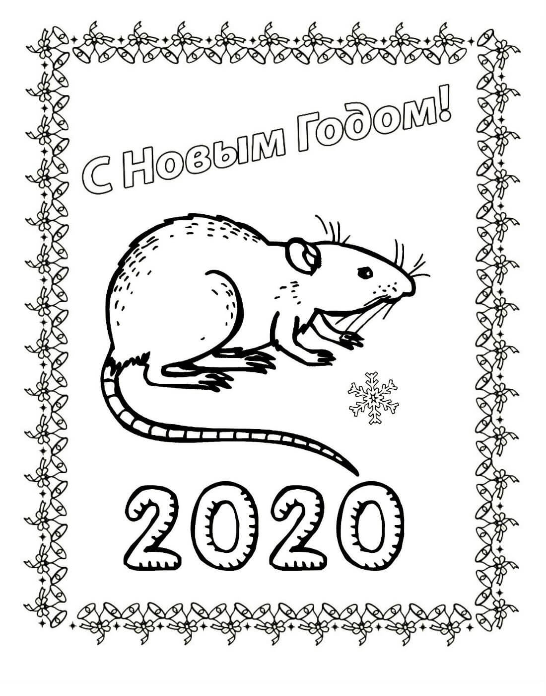 New year 2020 Coloring Pages to download and print for free