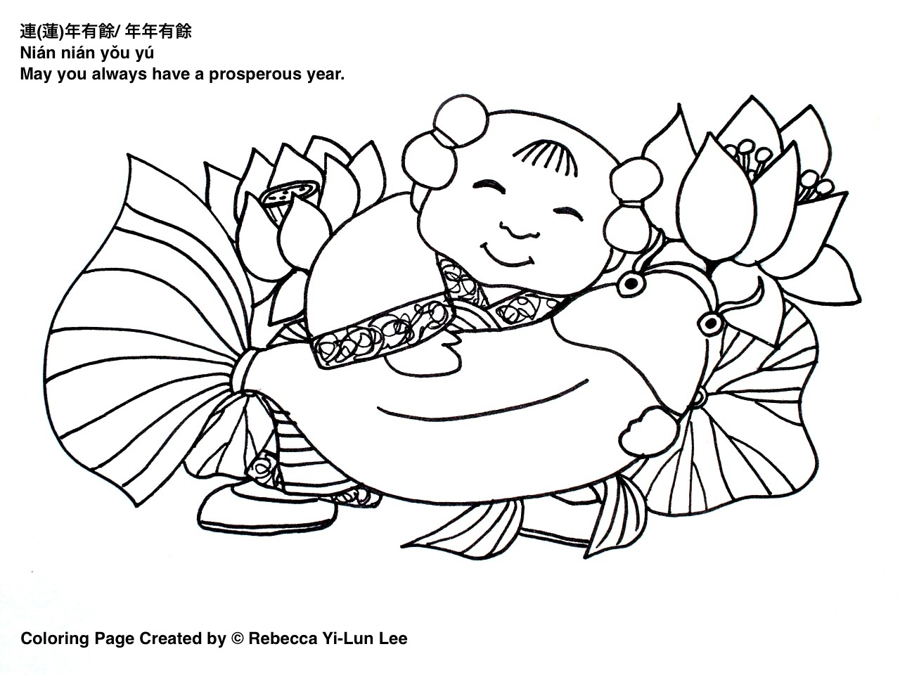 free china coloring pages - photo#4