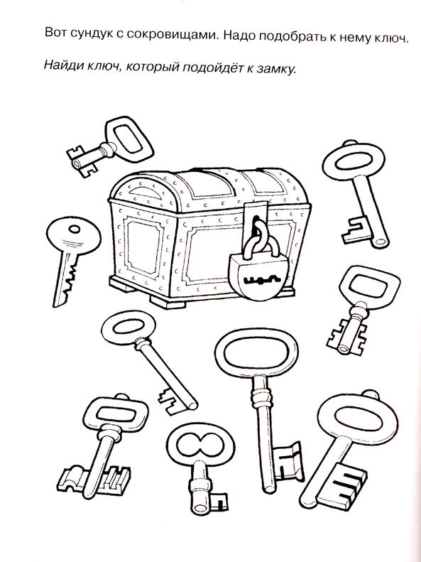 Hidden Treasures Coloring Pages For Boys Printable For Free