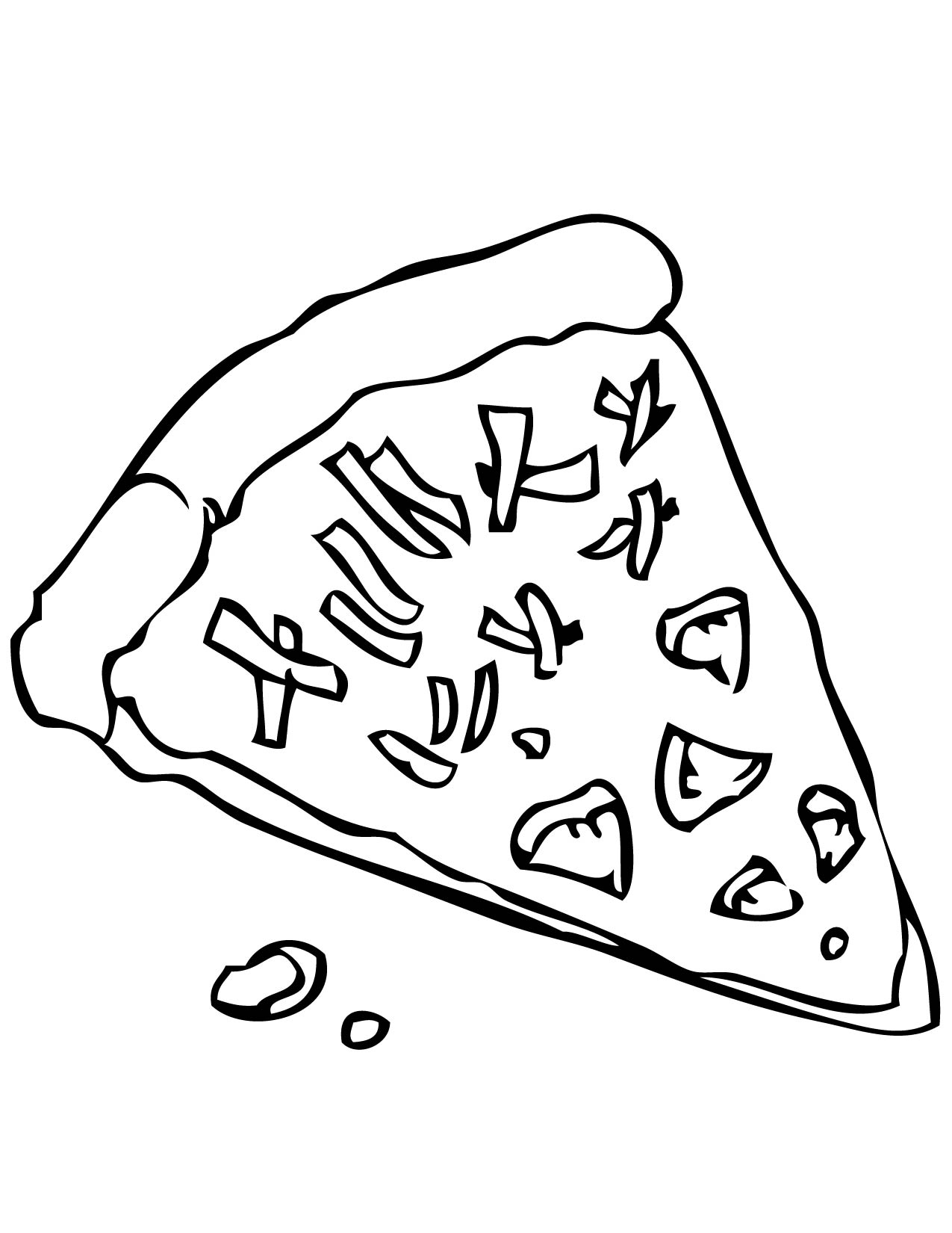 Pizza lessons and a pizza coloring page printable - Pizza Coloring Pages