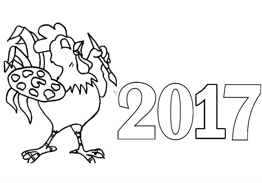 Happy New Year 2016 Coloring Pages For Free