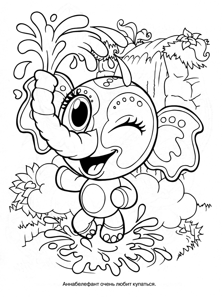 Zoobles Coloring Pages To Download And Print For Free