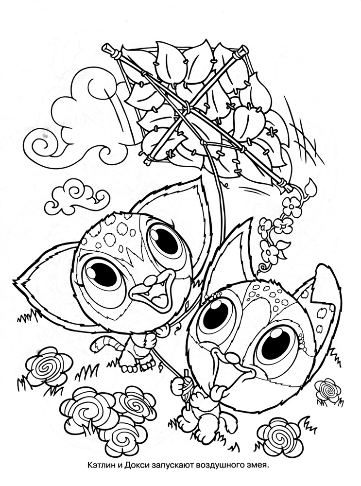 zoobles coloring pages zoobles coloring pages to download and print for free