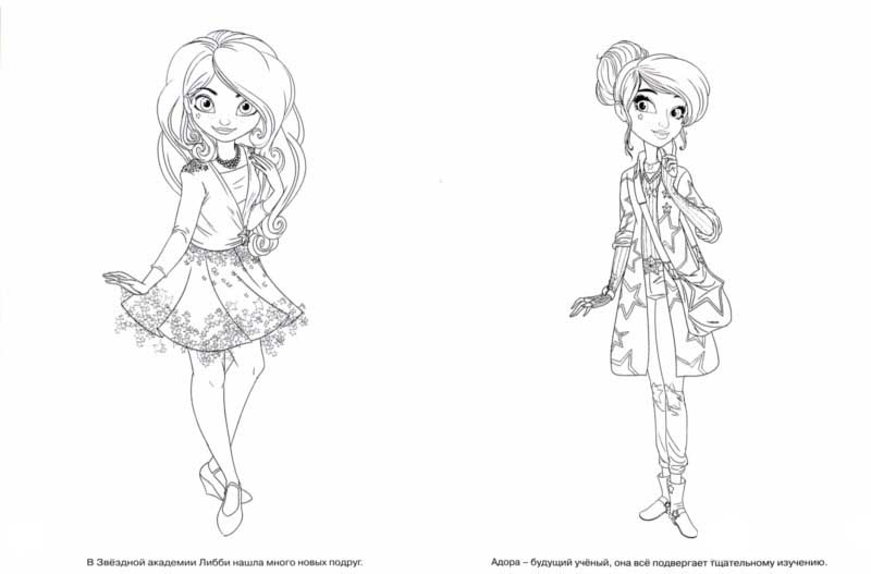 Star Darlings Coloring Pages