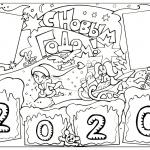 New year 2020 Coloring Pages