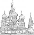 Moscow coloring pages