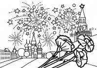 Salute coloring pages